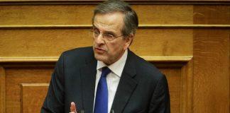 Αντώνης Σαμαράς δηλώσεις από το βήμα της Βουλής