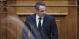 Κυριάκος Μητσοτάκης δηλώσεις από τη Βουλή