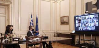 Ο πρωθυπουργός Κυριάκος Μητσοτάκης και η Γιάννα Αγγελοπούλου