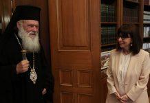 H Πρόεδρος της Δημοκρατίας Κατερίνα Σακελλαροπούλου με τον Αρχιεπίσκοπο Ιερώνυμο