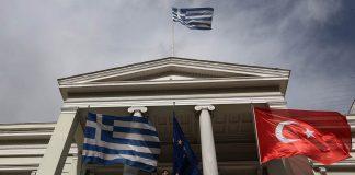 Υπουργείο Εξωτερικών σημαίες
